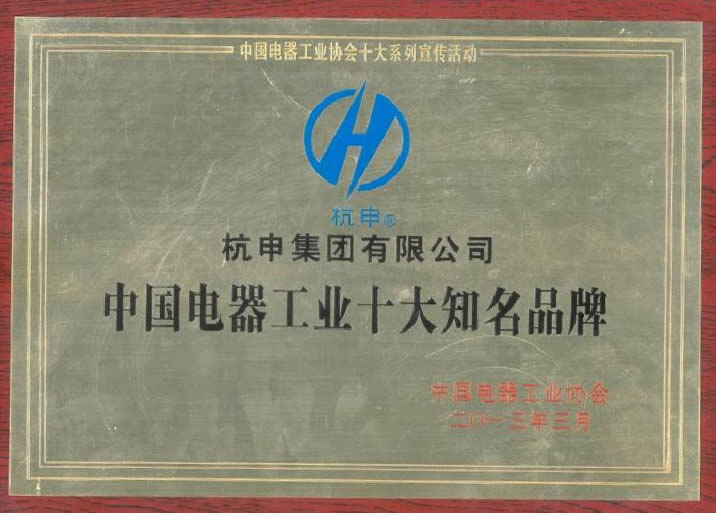 certificate-item08