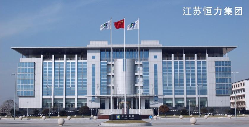 jiangsuhengli